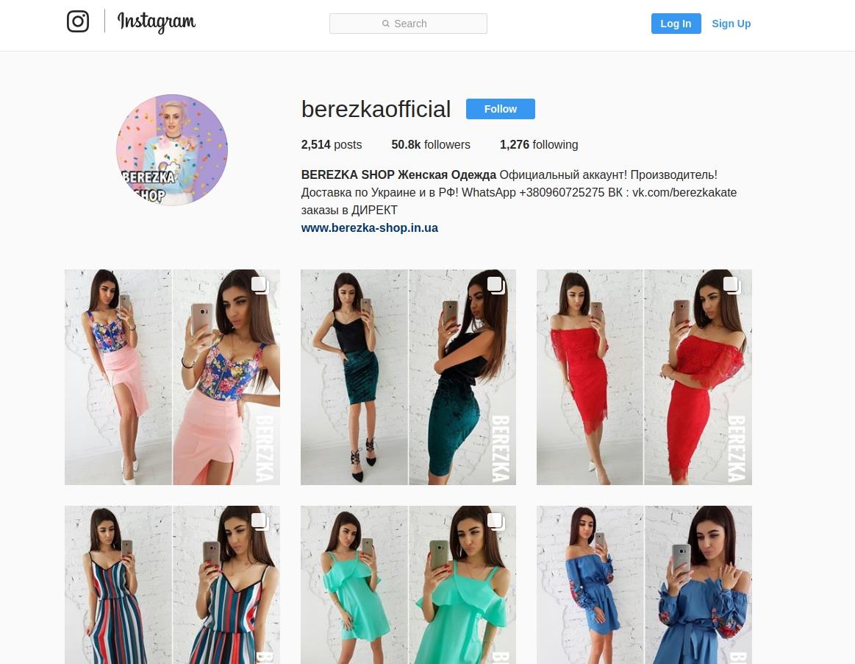 Картинки с надписями для магазина одежды в инстаграм
