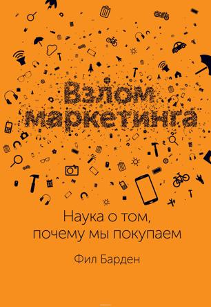 Что почитать в интернете про интернет-маркетинг Мой список блогов